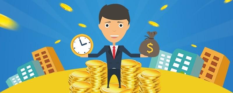 这4个理财习惯,让你学会攒钱,离财务自由更近一步